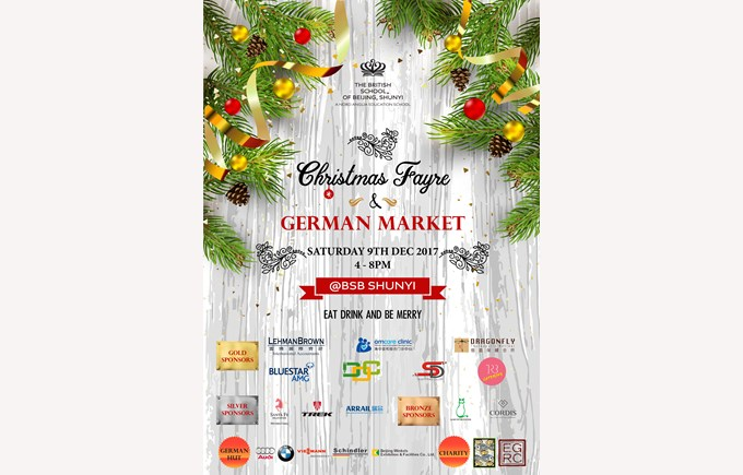 2017 Christmas Fayre poster with logos V1