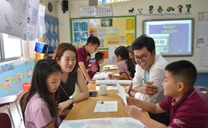 Comprehensive development for Korean student at BVIS