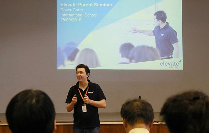 Parent Workshop: Elevate Education