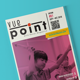Vue Point 1 (oct-2016) cover