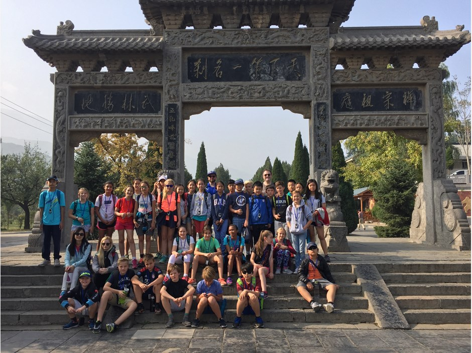 Secondary Residential Trips (83)