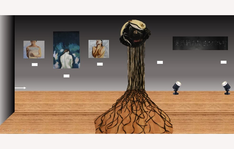 Lisa Iwanaga Exhibition_Screenshot_2