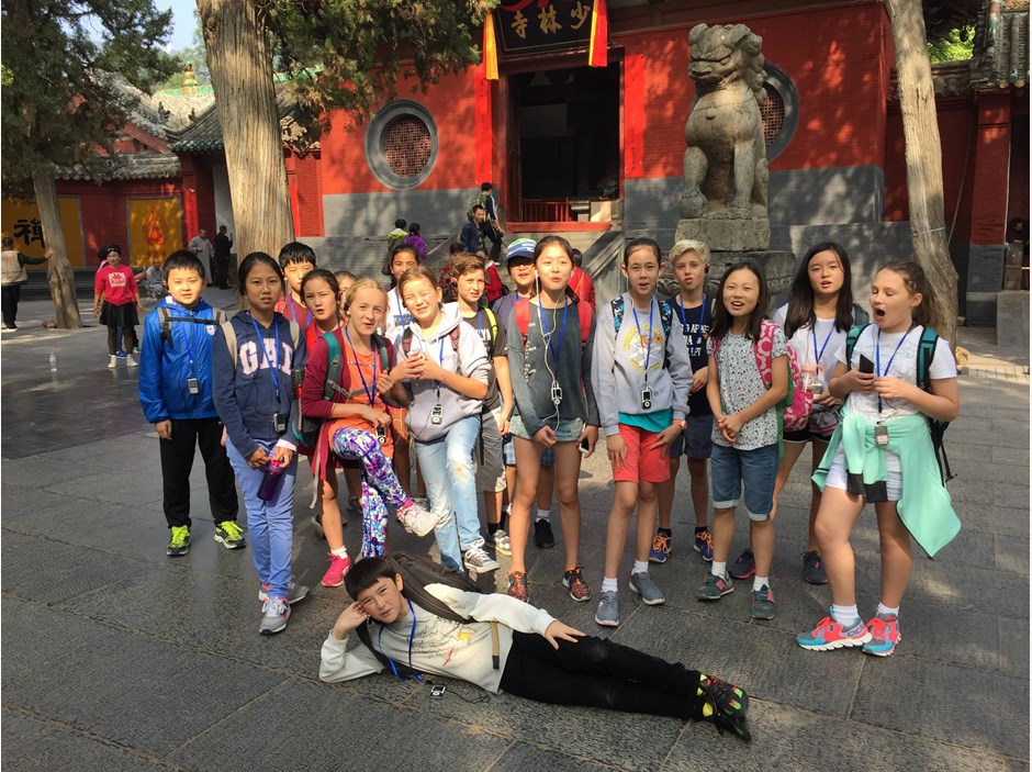 Secondary Residential Trips (84)