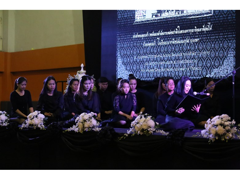 A Tribute Ceremony for the late HM King Bhumibol Adulyadej