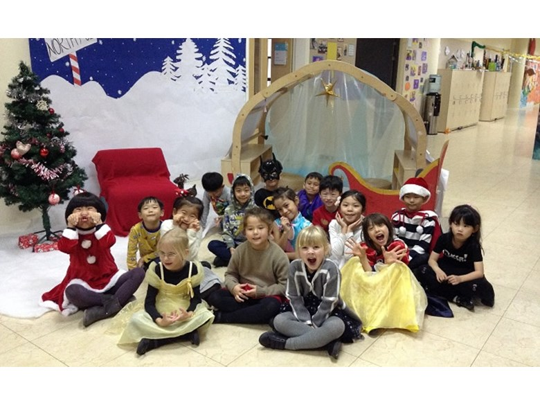 Year 1 Christmas Celebration