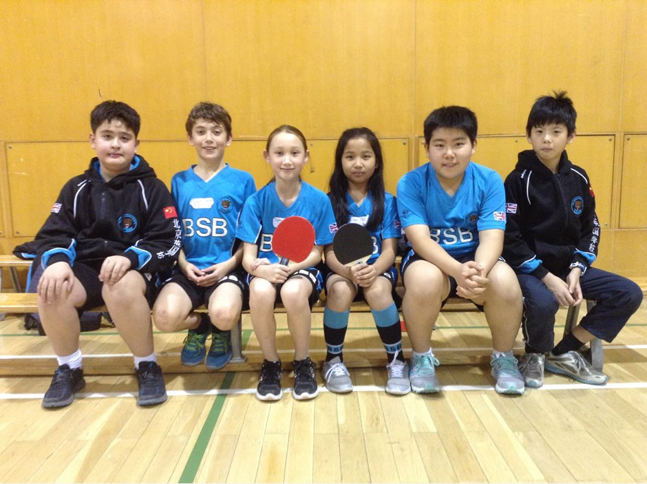 U11 Table Tennis