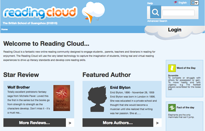 Reading Cloud Digital Library