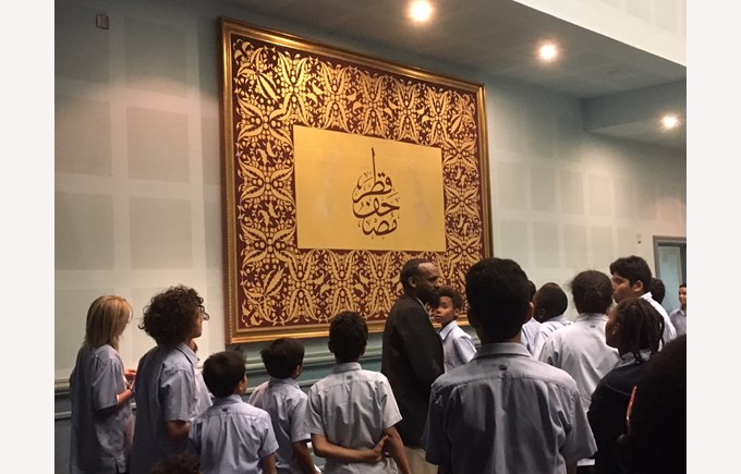 Year 8 Trip to Fanar Islamic Center