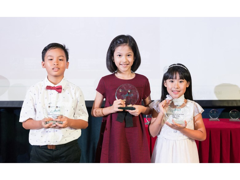 Young Musician of the Year 2017
