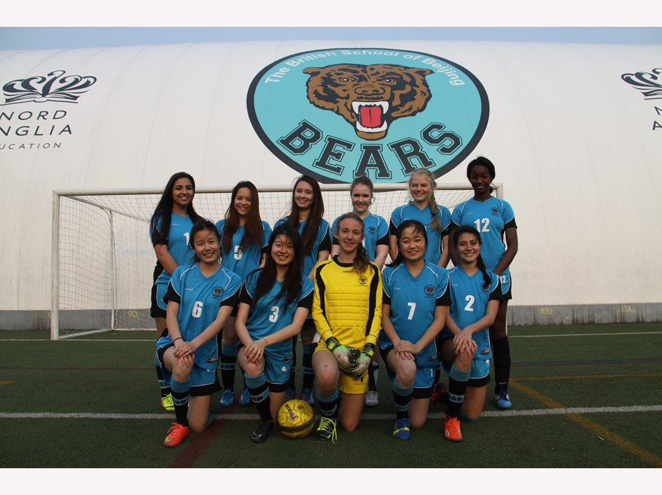 U19 Girls Football