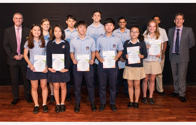 IGCSE Outstanding Learners