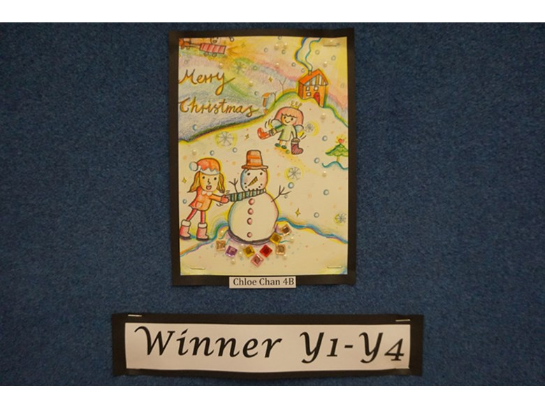 Inter House Christmas Card competition