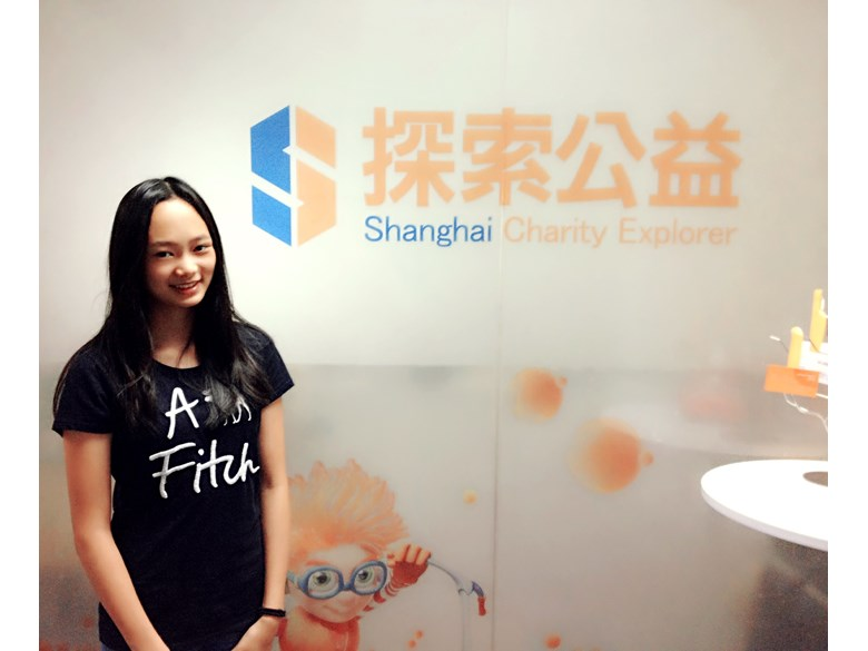 British International School Puxi Shanghai, Work Experience Week