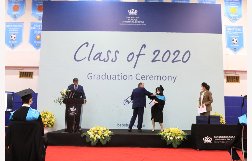 2020 Graduation Ceremony (3)