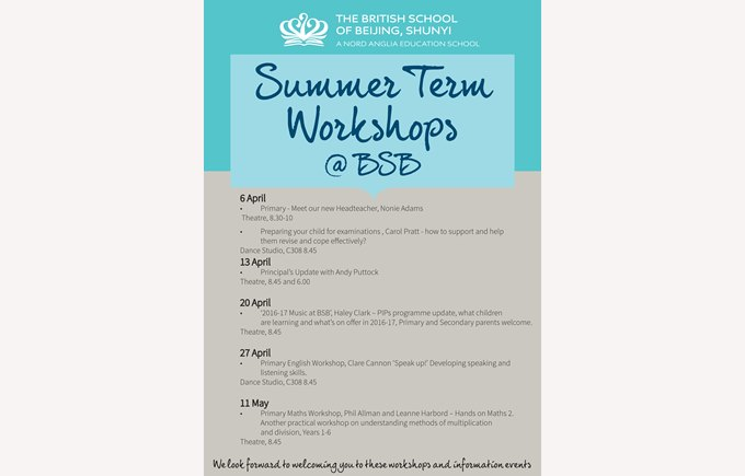 Summer Workshops 2016
