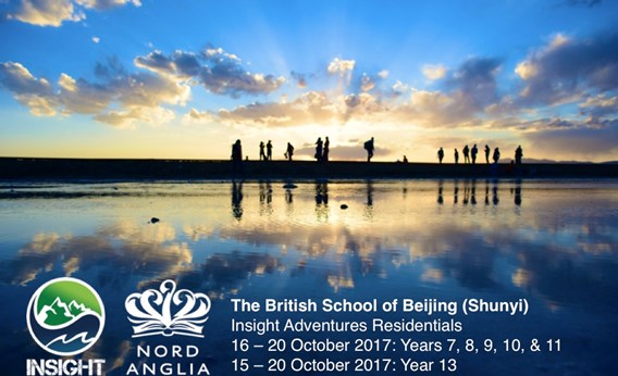 Secondary Residential Trips Information Evening 2017