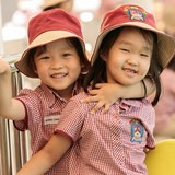 Primary School Curriculum BVIS HCMC
