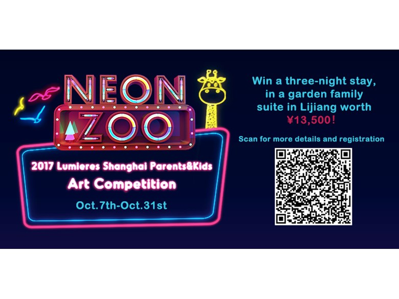 Neon Zoo Art Competition