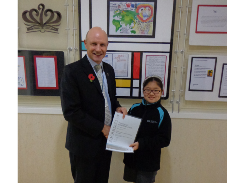 Jae Hee receiving her Principal's Commendation