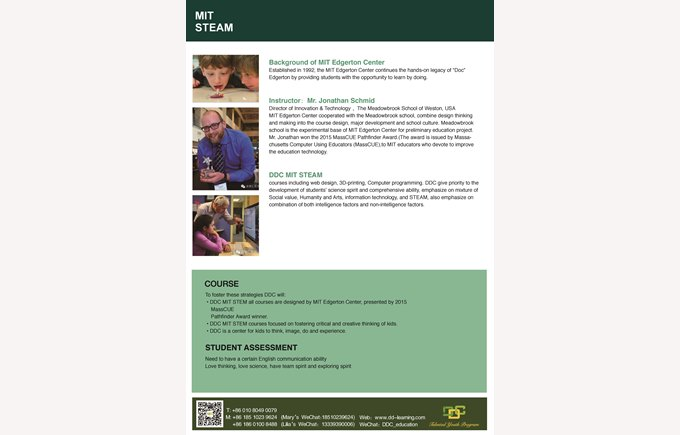 DDC MIT STEAM course description