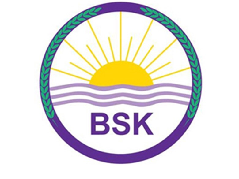 British School of Kuwait logo