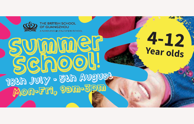 British School of Guangzhou Summer School