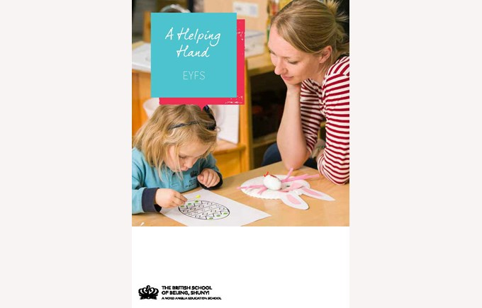 EYFS helping hand cover
