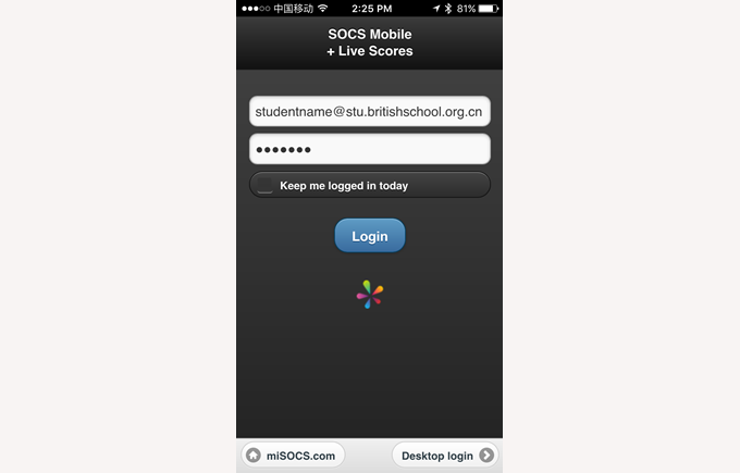 SOCS Mobile Sign Up Example