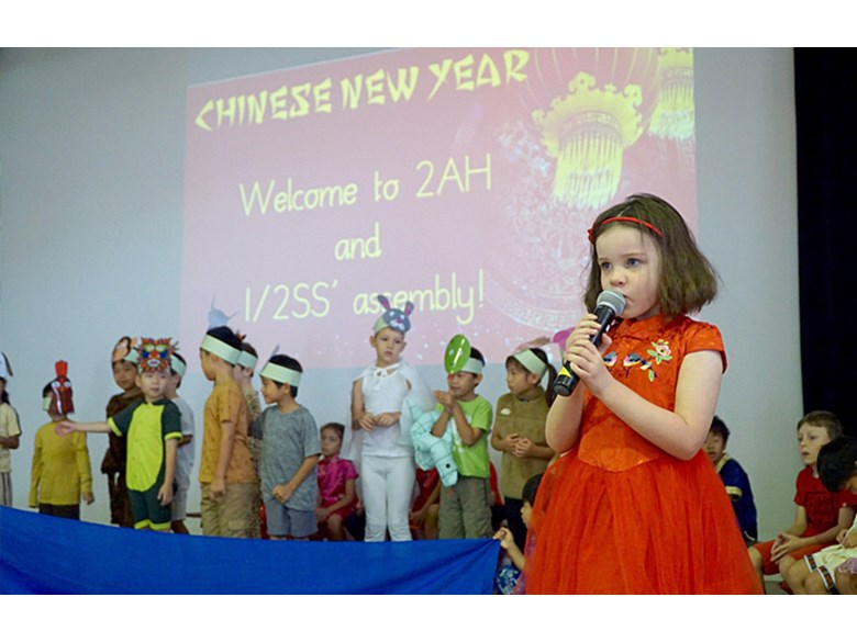 Chinese New Year Assembly with 2AH and 1/2SS