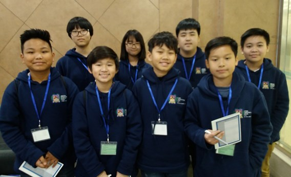 British International School Hanoi Fobisia Maths challenge