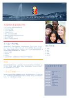 CDL Overview Factsheet - Mandarin Chinese
