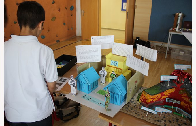 Humanities Model Exhibition