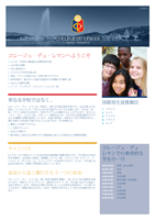 CDL Overview Factsheet - Japanese