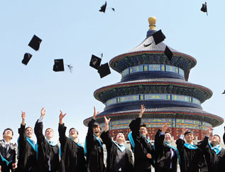 1 in 3 students admitted to top universities