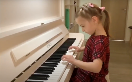 ISM Rosinka Primary Music