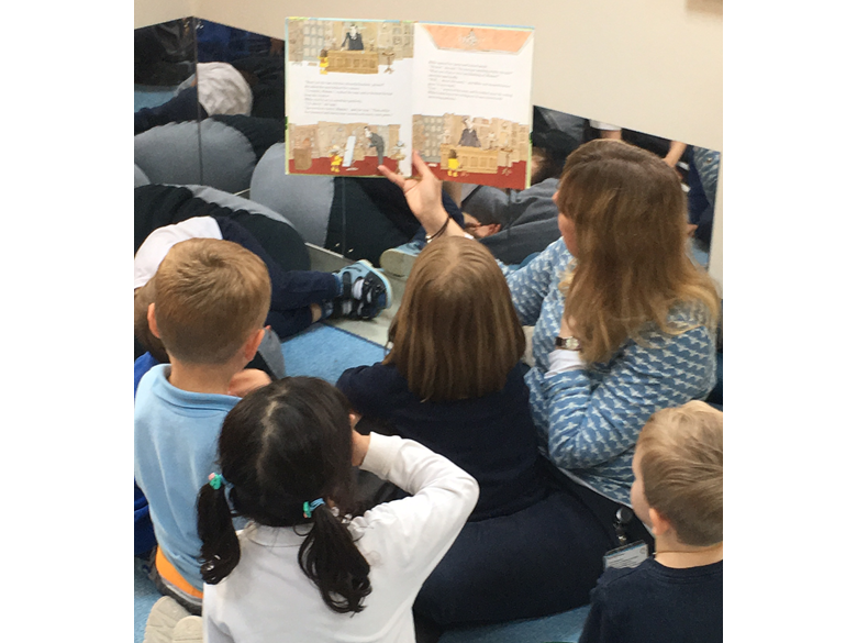 Primary students reading